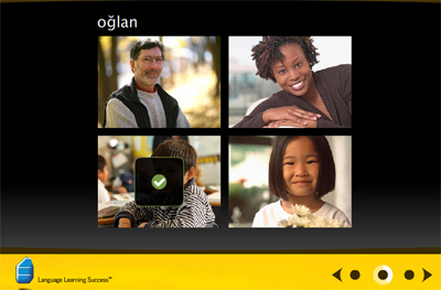 Snapshot of the free demo of Rosetta Stone